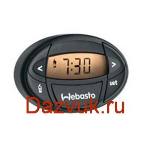 webasto-1533_новый размер